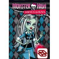 Monster High: Frankie - Dokreslovačky