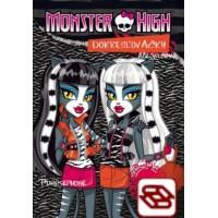 Monster High: Dokresľovačky - Toralei a Purrsephone a Meowlody