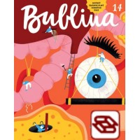 Bublina 14 (detský časopis)