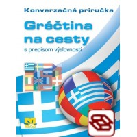 Gréčtina na cesty - s prepisom výslovnosti