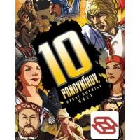 10 panovníkov, ktorí zmenili svet