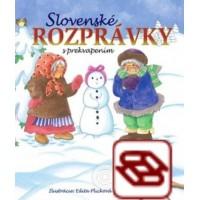 Slovenské rozprávky s prekvapením