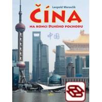 Čína na konci Dlhého pochodu