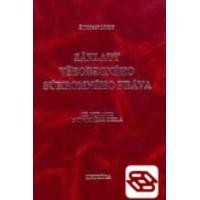Základy všeobecného súkromného práva, 3. vydanie